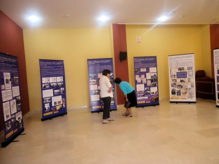 Exposición instalada en el Salón de Usos Múltiples de Espera.